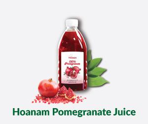Hoanam-Pomegranate-Juice